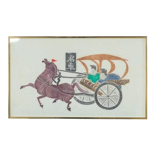 Framed Asian Style Horse and Cart Scene Painting For Sale