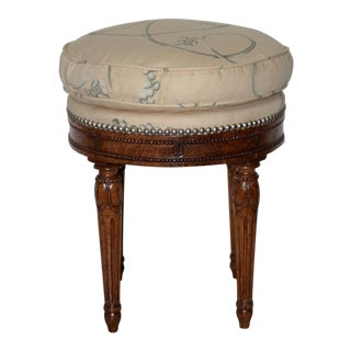 19th Century Carved French Walnut Round Seat For Sale