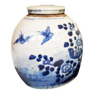 LG Blue & White Ginger Jar W/ Birds