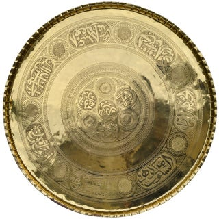 Antique Moorish Brass Tray With Fine Arabesque For Sale