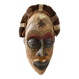 """African Igbo Mask Nigeria 21"""" H For Sale"""