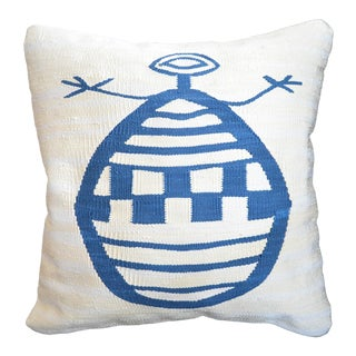 Hand Woven Silk Pillow Cover African Illustration Style Throw - 16″ X 16″ For Sale