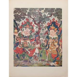 1954 the Kings of Space (Lokapalas), Original Parisian Photogravure After 18th C. Tibetan Painting For Sale