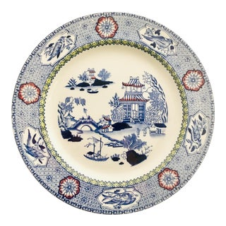 Late 19th Century Blue + White Ashworth & Bros Asian Scene Plate For Sale