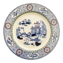 Image of Chinoiserie Decorative Plates