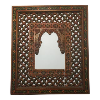 Indian Hand Carved Latticework Frame For Sale