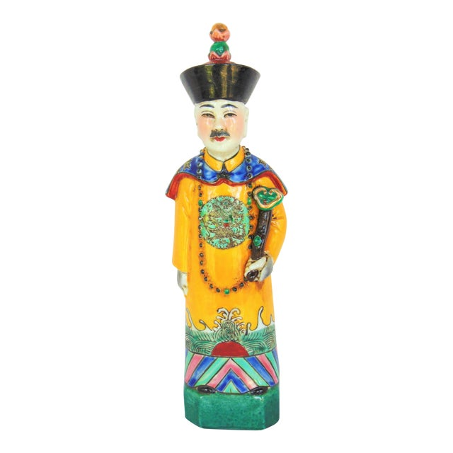 Chinese Wise Man Figurine - Image 1 of 8