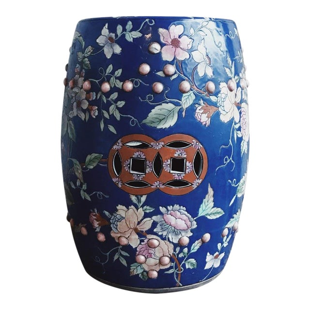 1950s Antique Hand Painted Garden Stool For Sale