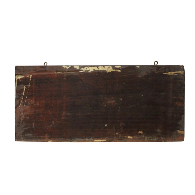 1990s Chinese Rustic Rectangular Characters Wood Decor Wall Plaque For Sale - Image 5 of 7