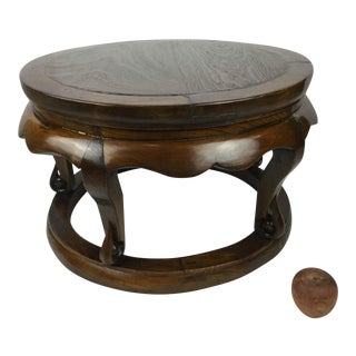 17th Century Chinese Ming-Qing Chinese Incense Table For Sale