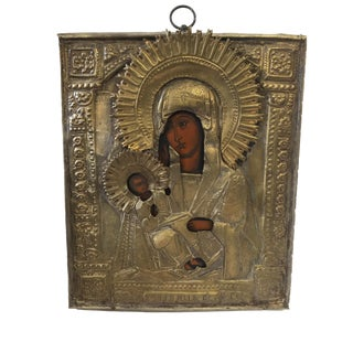 "Old Russian Icon with the Holy Madonna and Child 12.5"" H"