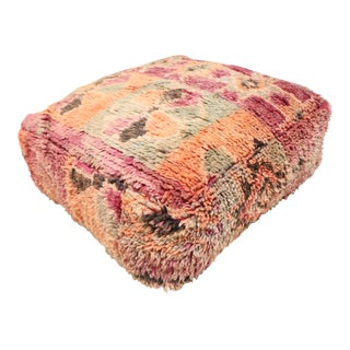 Vintage Moroccan Orange and Purple Pouf Cover For Sale