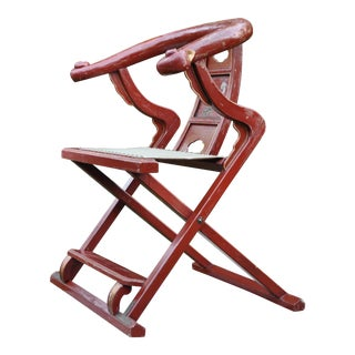 19th Century Antique Chinese Merchant Folding Chair For Sale