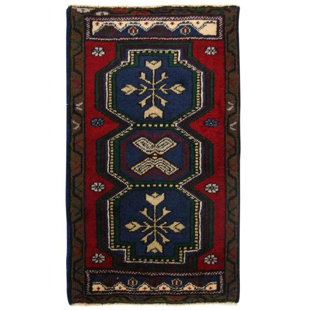 Vintage Turkish Navy Medallions Yastik Carpet - 1′7″ × 3′3″ For Sale