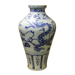 Chinese Blue White Round Porcelain Scenery Meiping Plum Vase For Sale
