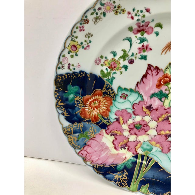 Produced for the Metropolitan Museum of Art, based on the popular 18th century Chinese tobacco leaf pattern. The plate...