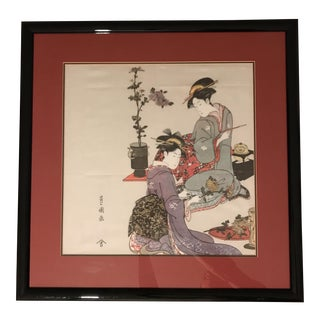 Late 20th Century Framed Japanese Rice Paper Print For Sale