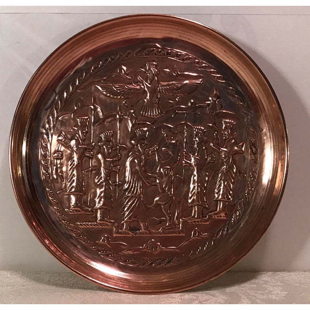 Beautiful mid-century modern etched copper figural plate with nice patina.