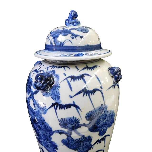 Chinese Blue & White Porcelain Jar with Scenery - Image 5 of 6