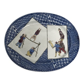 1880-1890 Antique Brown Westhead & Moore Platter For Sale