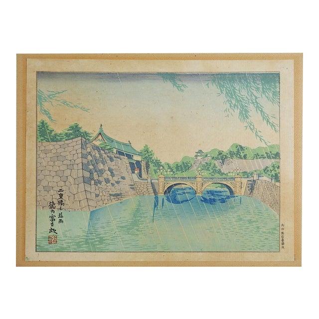 Summer at Nijubashi Wood Block Print - Image 2 of 5