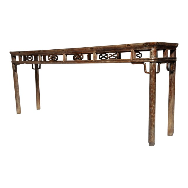 Qing Dynasty Altar Table with Rounded Legs and Original Lacquer - Image 1 of 11