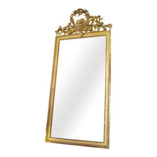 French Louis XVI Gilt Wood Mirror For Sale