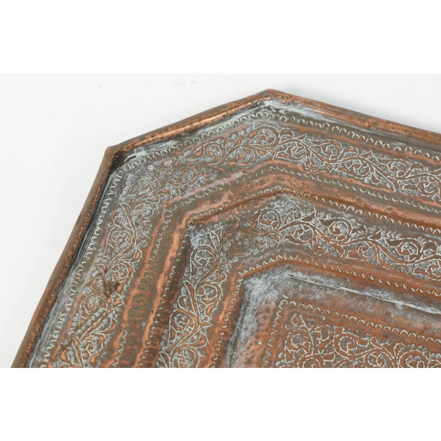 Middle Eastern Octagonal Persian Copper Tray Charger For Sale - Image 4 of 7
