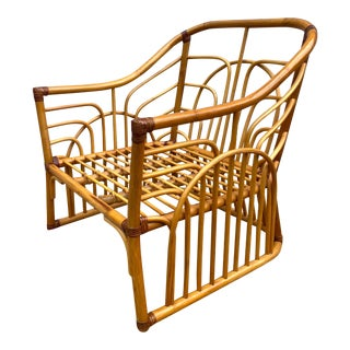 Vintage Mid-Century Bentwood Bamboo Brown Jordan Style Lounge Chair For Sale