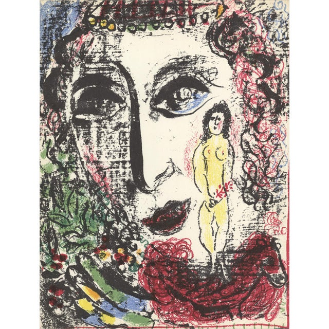 """Modern Marc Chagall Apparition at the Circus 12.5"""" X 9.5"""" Lithograph 1963 Modernism Multicolor For Sale - Image 3 of 3"""