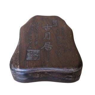 Chinese Token Shape Calligraphy Carving Box with Ink Stone Pad