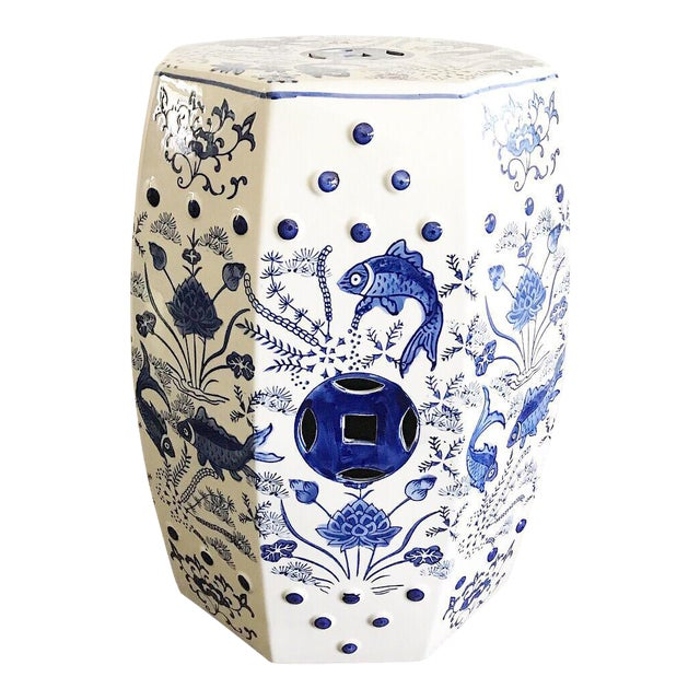 Chinese Koi Fish Blue & White Garden Stool - Image 1 of 4