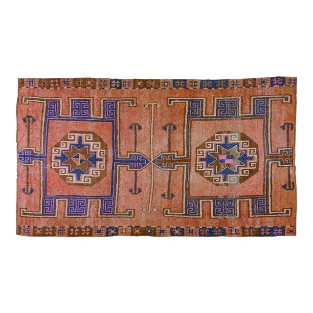 "Vintage Kurdish Rug,5'6""x9'7"" For Sale"