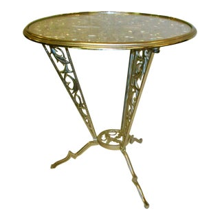 Hagenauer Polished Nickel & Brass Occasional Table