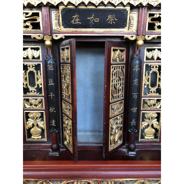 Antique Chinese Qing Era Elaborately Carved Home/Family Shrine For Sale In Los Angeles - Image 6 of 10