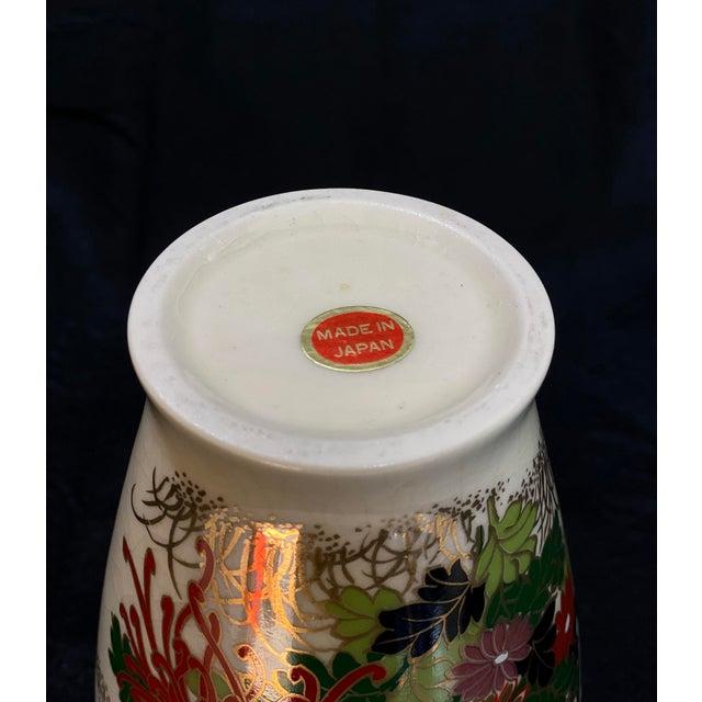 Vintage Japanese Porcelain Floral Motif Vase For Sale - Image 6 of 7
