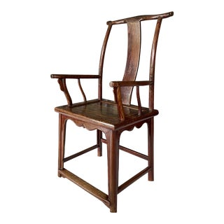 Antique Yoke Back Arm Chair in Ming Style For Sale