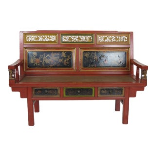 1900s Antique Chinese Chinoiserie-Style Bench For Sale