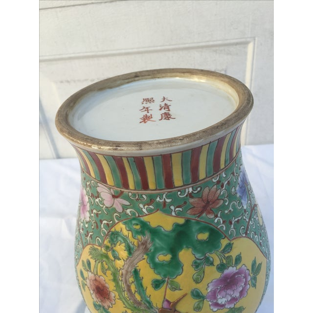 Chinese Chinoiserie Colorful Dragon Ginger Jar - Image 6 of 9