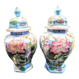 A Pair Porcelain Hand Painted Greek Key Pale Blue Orange Chinoiserie Floral Ginger Jars