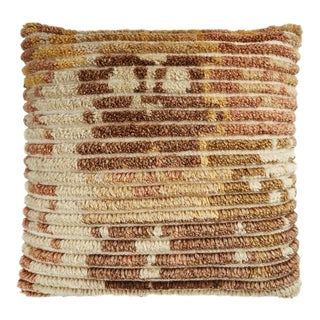 """Piper Collection Natural Wool """"Owen"""" Pillow For Sale"""