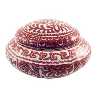1950s Delft Red & White Lidded Bowl For Sale