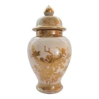 Vintage Kutani Japanese Porcelain Hand Painted Crackled Glass Ginger Jar, Marked For Sale