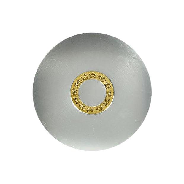 Art Deco Aluminum Zodiac Serving Tray For Sale