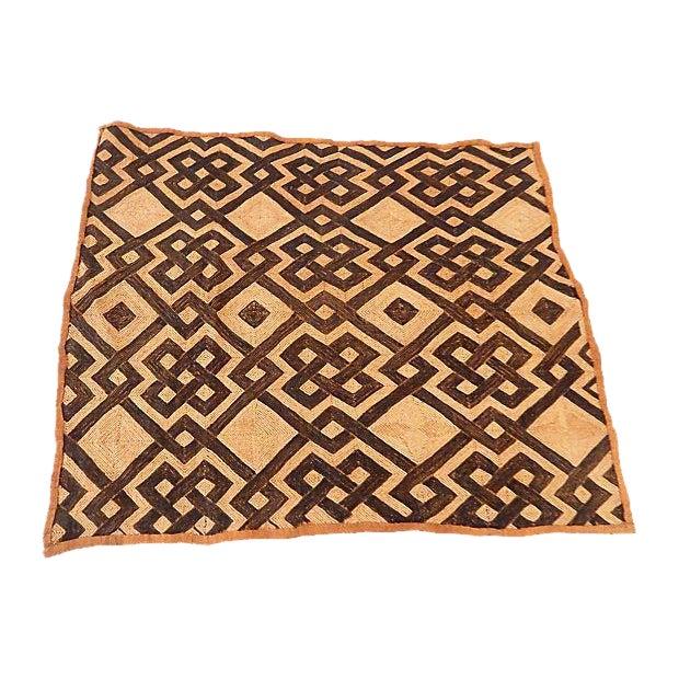 Natural Kuba Kasai Textile - Image 1 of 7