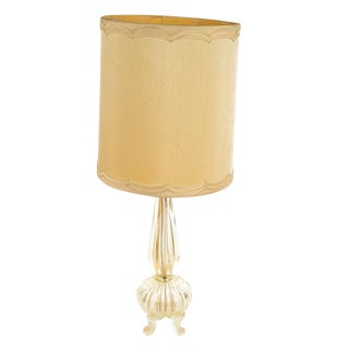Vintage Gold Opalescent Murano Glass Lamp For Sale