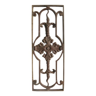 Antique French Iron Architectural Grille For Sale
