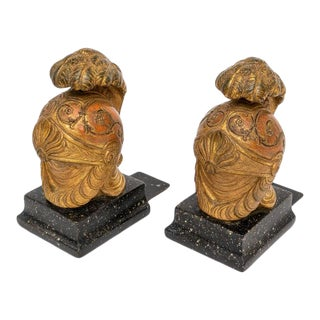 Borghese Helmet Form Neoclassic Revival 1930s Bookends - the Pair For Sale