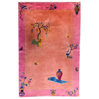Chinese Art Deco Pink Rug - 8′ × 11′8″