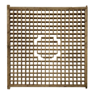 Antique Handmade Asian Window Screen For Sale